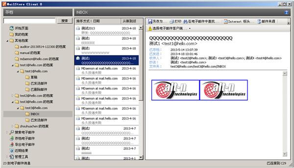 郵件歸檔設置_l郵件歸檔系統 價格_免費郵件歸檔系統